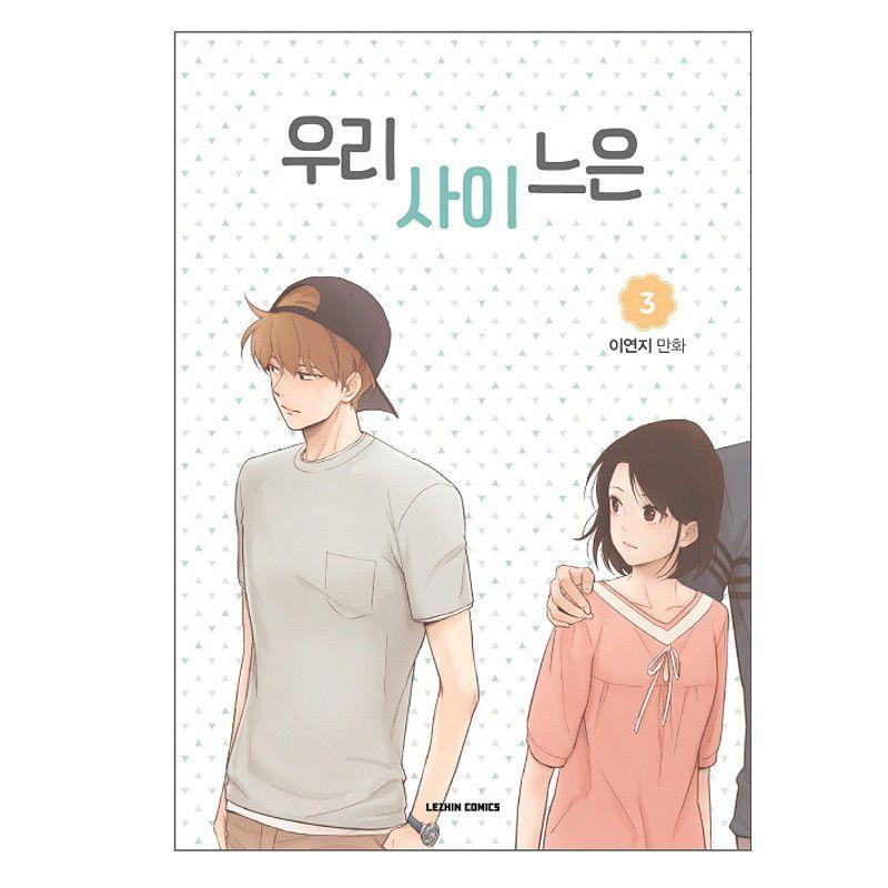 Something About Us Vol 3 Comic Book Korean Ver Webtoon Lezhin