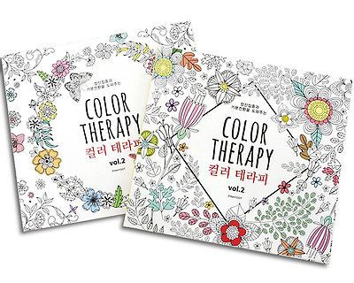 Color Therapy Anti Stress Coloring Books For Adult Relaxation Colouring