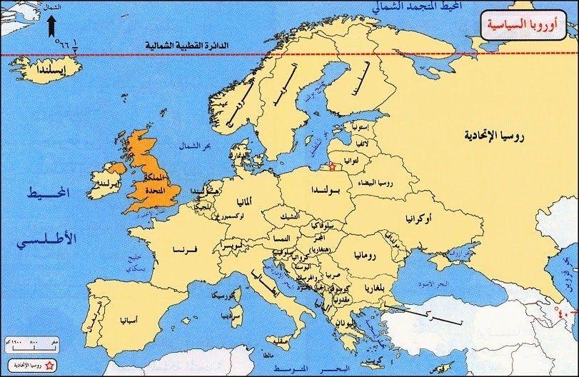 كم يبلغ عدد سكان سويسرا World Map Map Blog Posts
