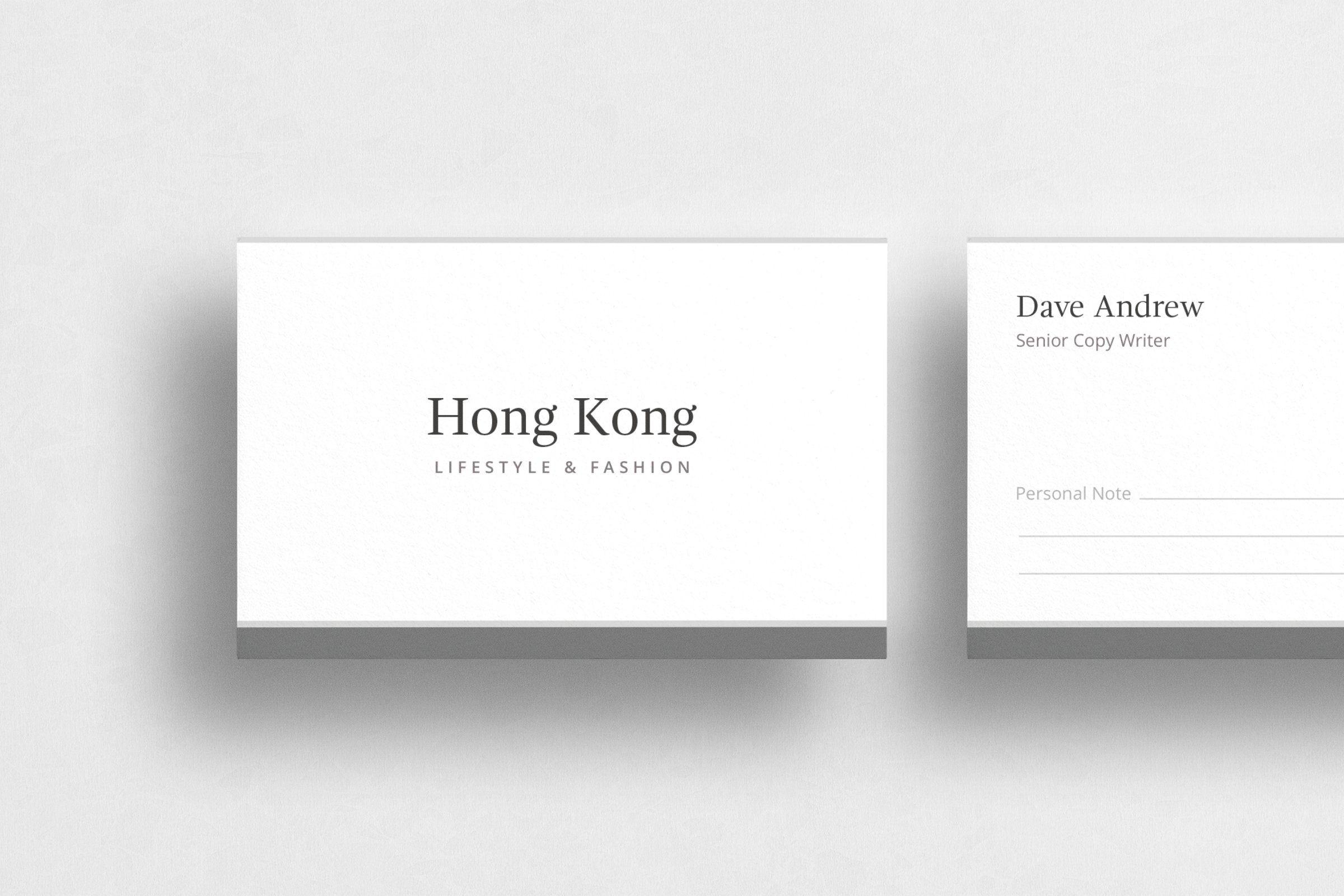 Hong Kong Business Card Elegant Business Cards Business Card Template Customizable Business Cards Templates
