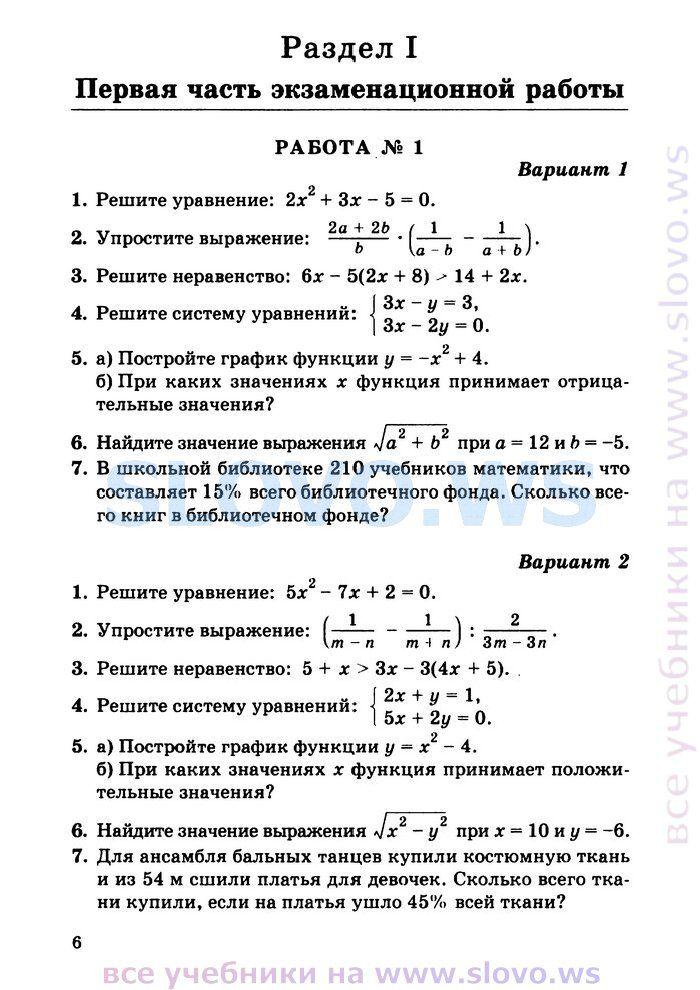 Русский язык полякова 3 класс смотреть онлайн