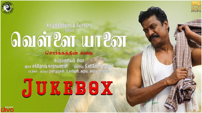 Vellai Yaanai – Official Jukebox