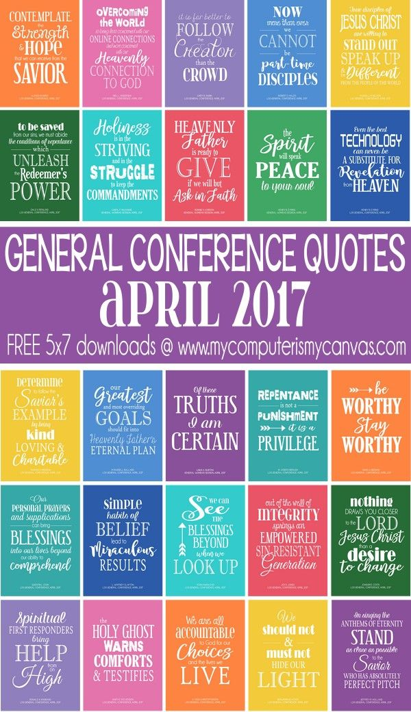 General Conference Quote PRINTABLES For April 60 LDS Conference Fascinating The General Free Quote