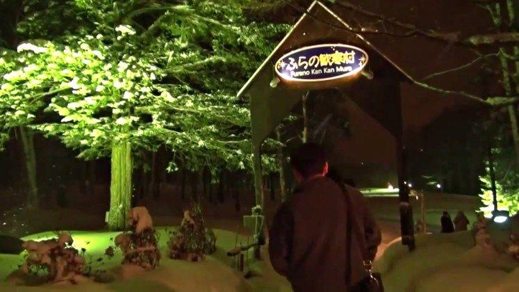 Furano Kankan Mura entrance.