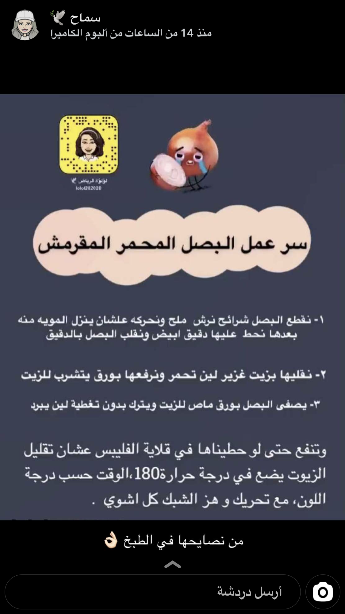 Pin By Sh On Food Tricks In 2020 Algerian Recipes Food Hacks Arabic Food