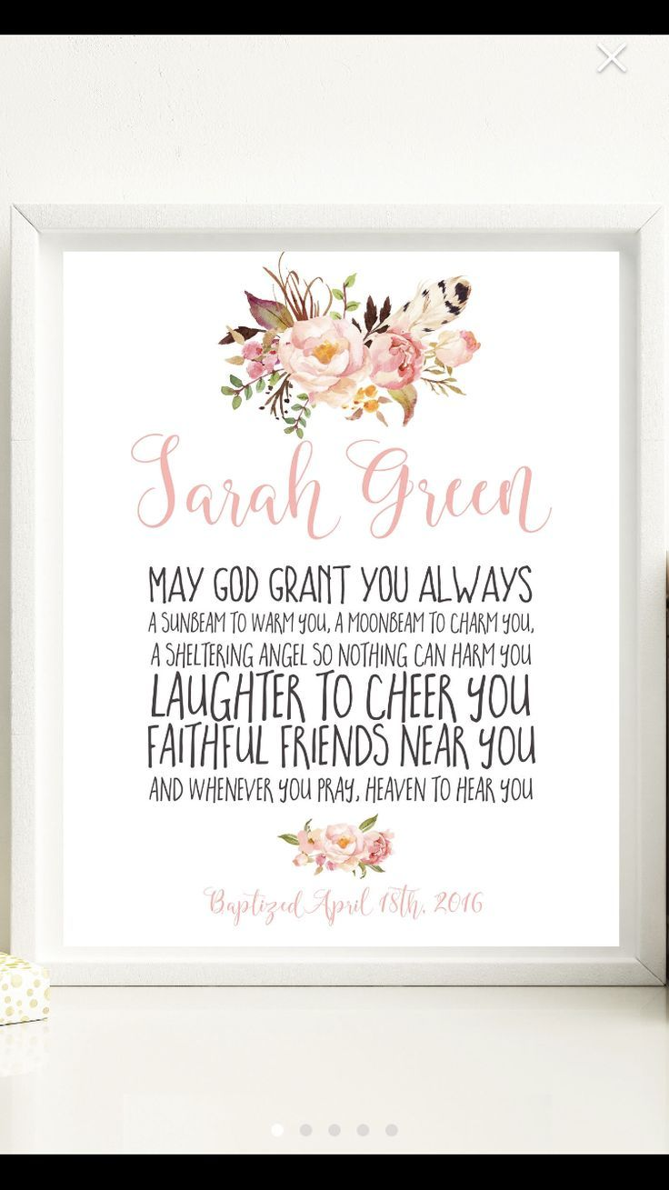 Find a Name for your Baby! Goddaughter gifts, Baptism