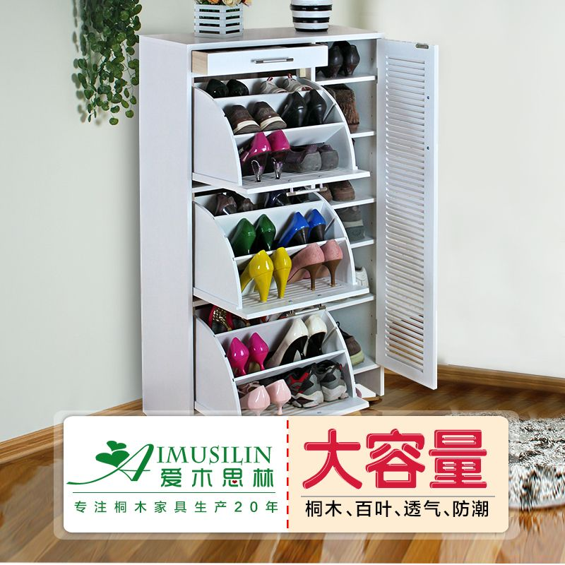 Simple Modern Tipping Paulownia Shoe Cabinet Furniture Of Solid Wood Shoe  Bench Ultra Thin Tipping Hallway Shoe Cabinet High Capacity