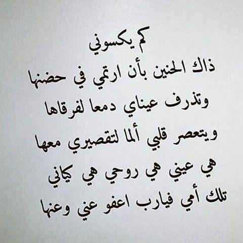 صور دعاء الميت رمزيات وخلفيات ادعية للمتوفي ميكساتك Quotes Arabic Calligraphy Calligraphy