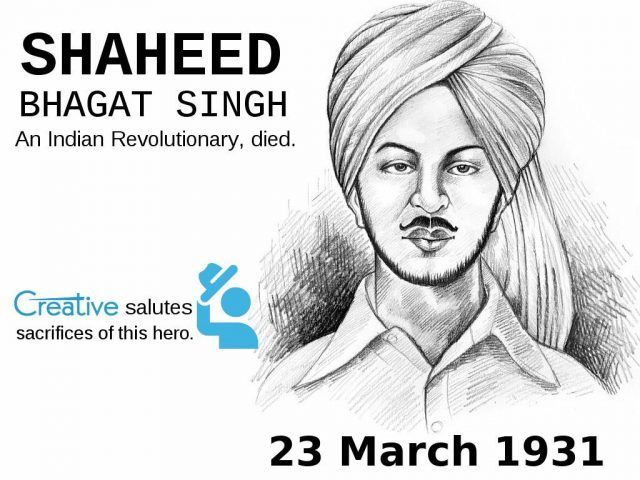 An Indian Revolutionary - Shaheed Bhagat Singh in 2020 ...