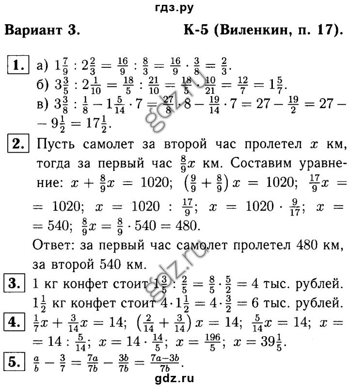 Макарова 11 класс поурочные планы