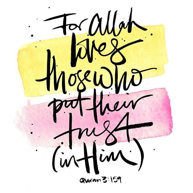 Marryam @lifeofmyheart Trust in Allah  swtInstagram photo | Websta (Webstagram)