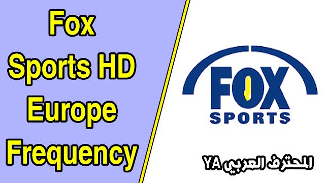 Frequency Fox Sports Hd Europe Broadcasting On Hotbird 13 E Frequence Fox Sport Europe Hd Sur Hotbird تردد قناة Fox Sport الر Fox Sports Sports Allianz Logo