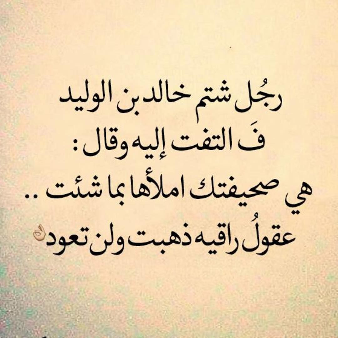 Ghanem Ro Ghanem Ro حساب أدبي جميل للكاتب غانم الرويحل حساب راقي يلامس القلوب يستحق المتابعة Ghanem Ro Ghanem Ro Ghane Arabic Words Arabic Quotes Words