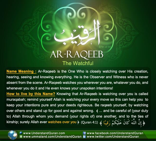 99 Names of Allah Asma ul Husna (Vol1, Vol2 & Vol3