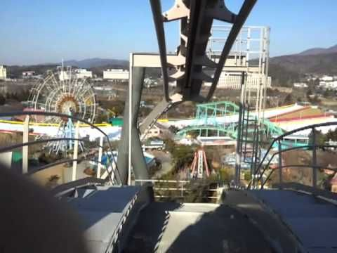 Gyeonju World - Amusement Park