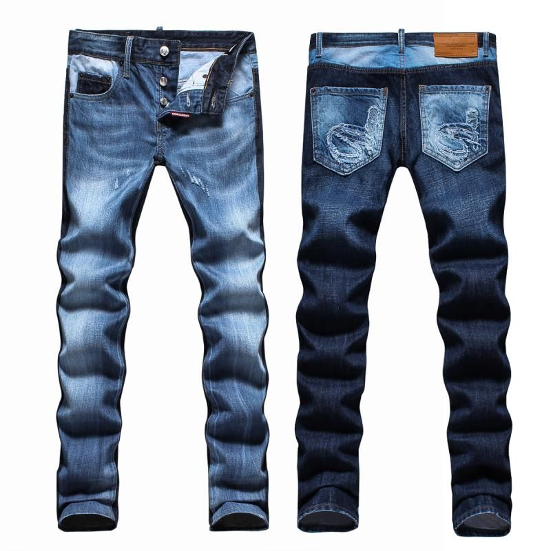 4dad9eaa091 Dsquared2 Long Jeans