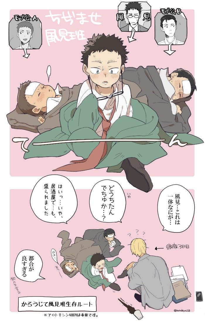 たなか on Twitter Anime baby, Detective conan, Anime