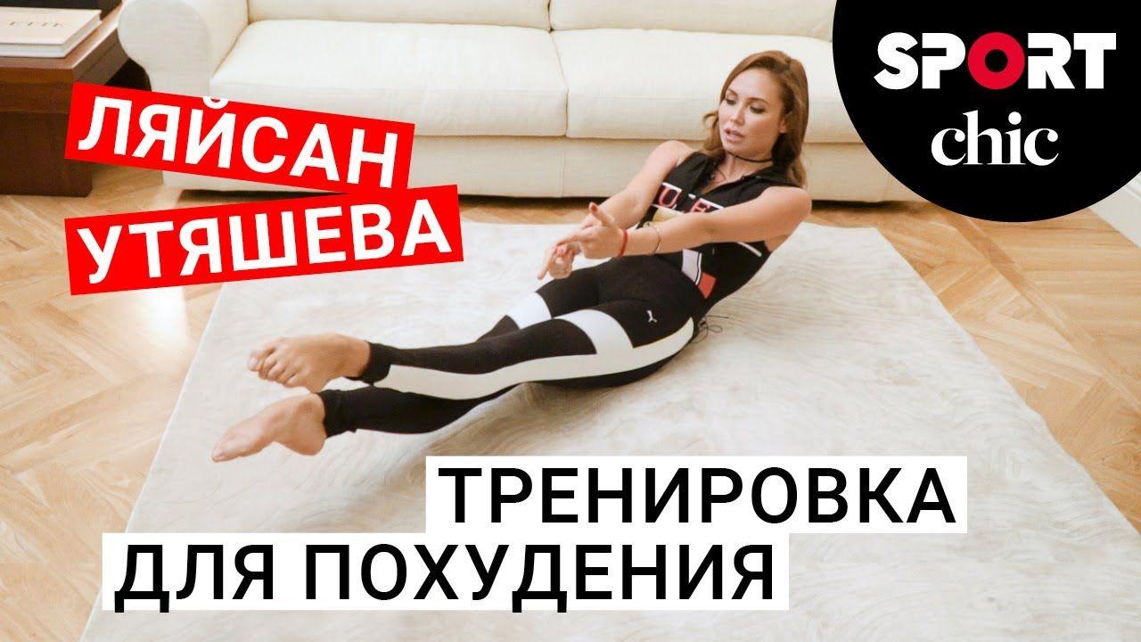 тренировка для похудения на пресс видео