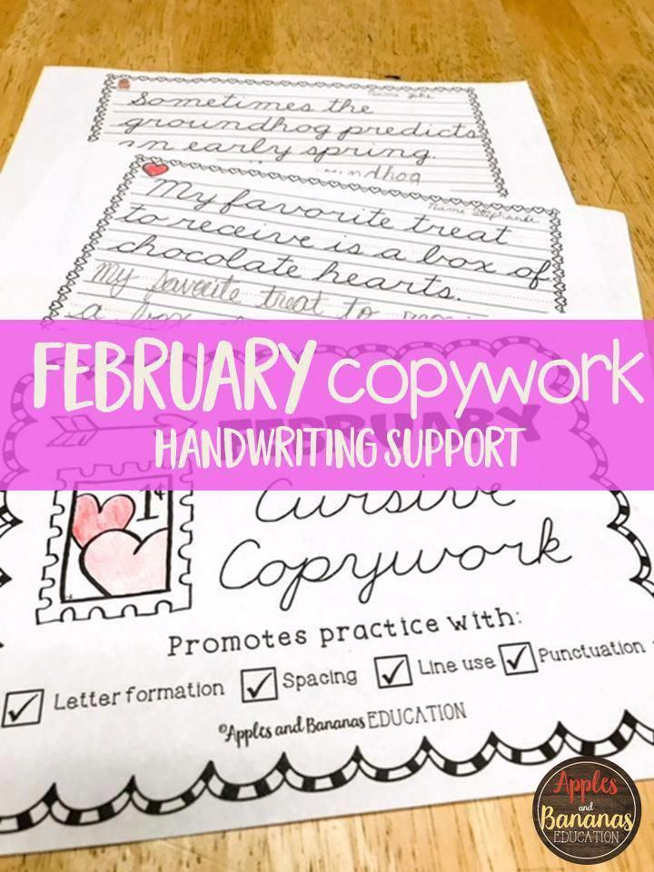 February cursive copywork - handwriting worksheets to ...