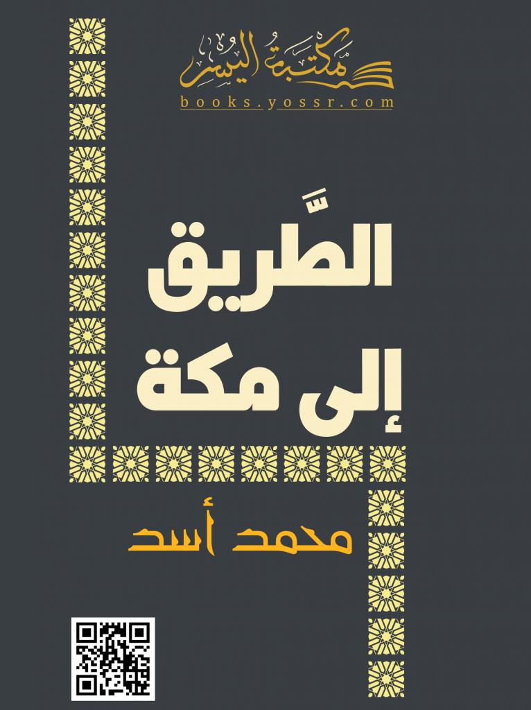 Pin By Abdellah Maliki On Bons Livres Calm Calm Artwork