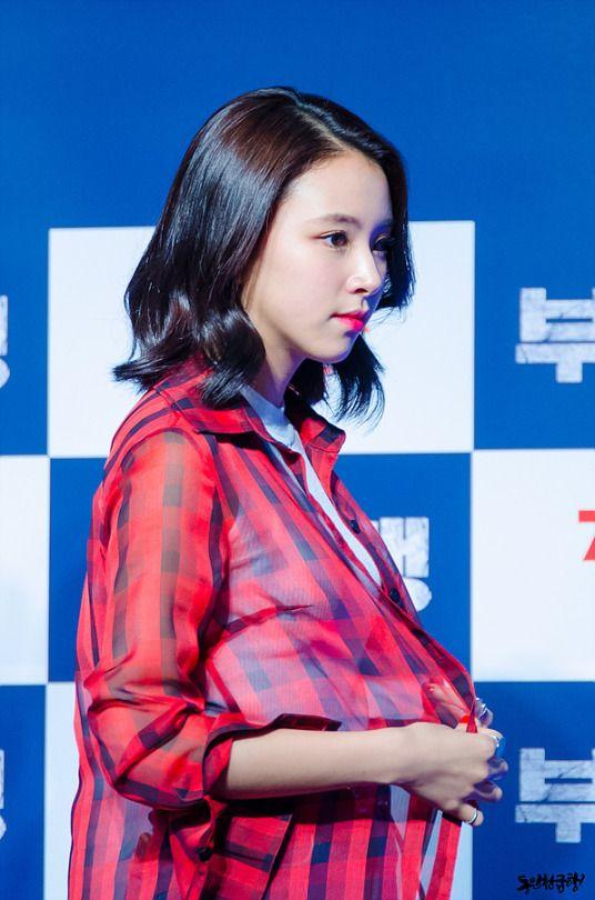 #twice #chaeyoung #kpop