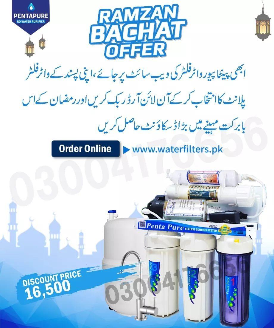 Pentapure Penta Pure Pentpure Pentapure Penta Pure Best Water Filter Water Filter Water Treatment System