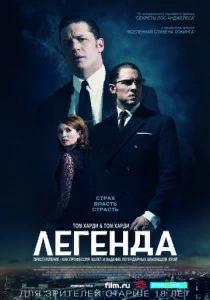 Legenda Legend 2015 V Hd 1080 Smotret Onlajn Besplatno V Horoshem Kachestve Legenden Films Online Film