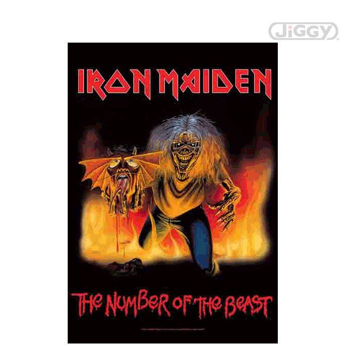 Iron Maiden Number Of The Beast Textile Poster With Images