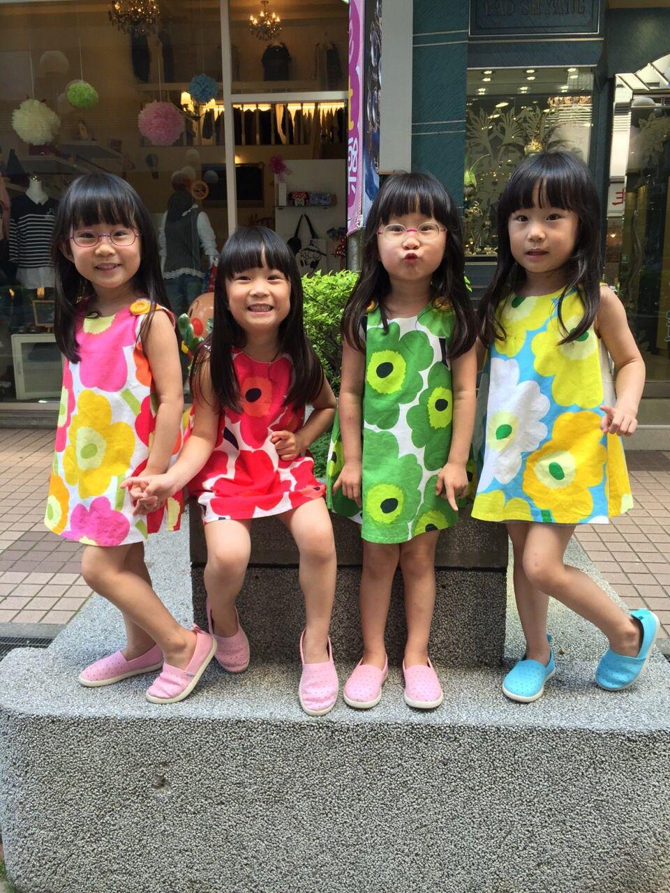 Wang Identical Quadruplets Audrey Emma Natalie And Isabelle