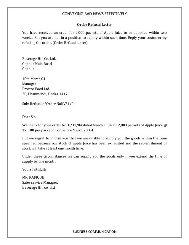 formal business letter giving bad news how convey that examples - formal business invitation
