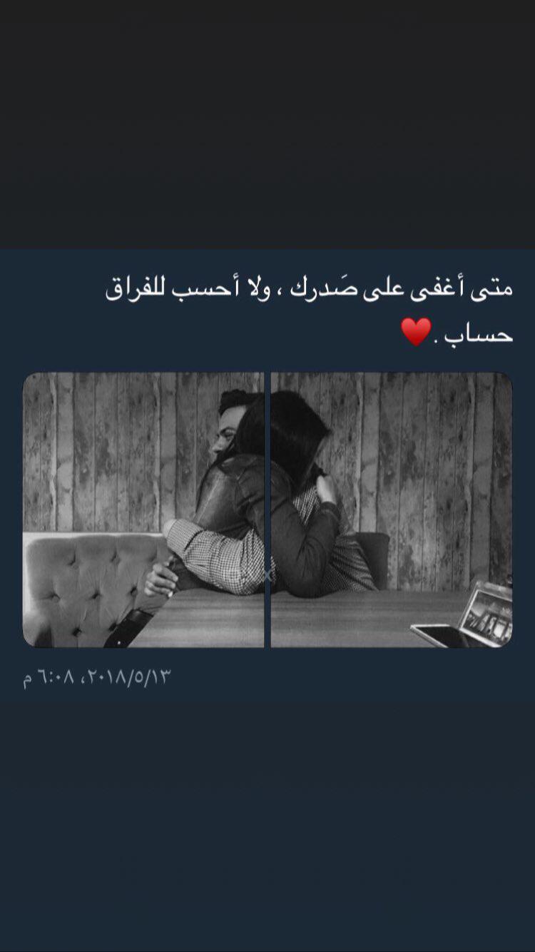 عادي عمري اهم شي انت اصير زين واشوفك بأحسن حاله الله يحميك الي ويسعدك Love Smile Quotes Arabic Quotes Love Quotes Wallpaper