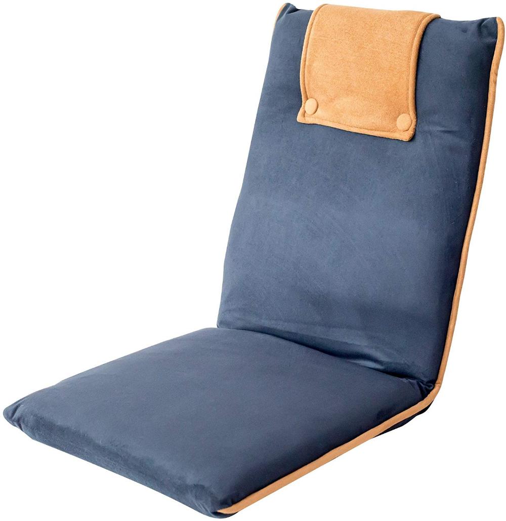 bonVIVO Easy II Chaise de méditation siège de Sol