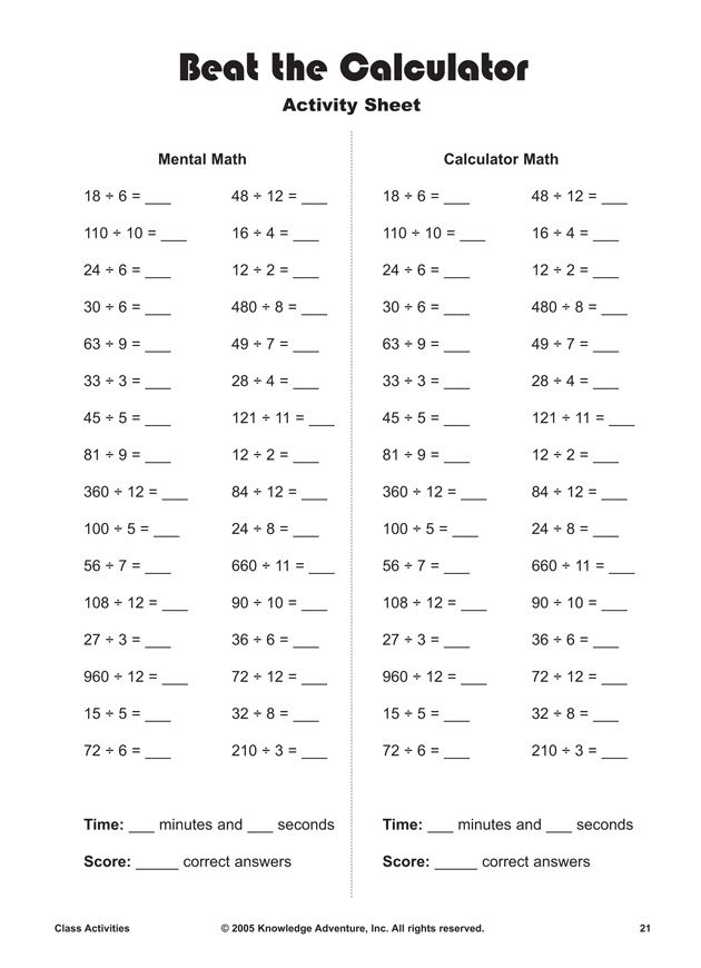 Divine image regarding 6th grade printable math games