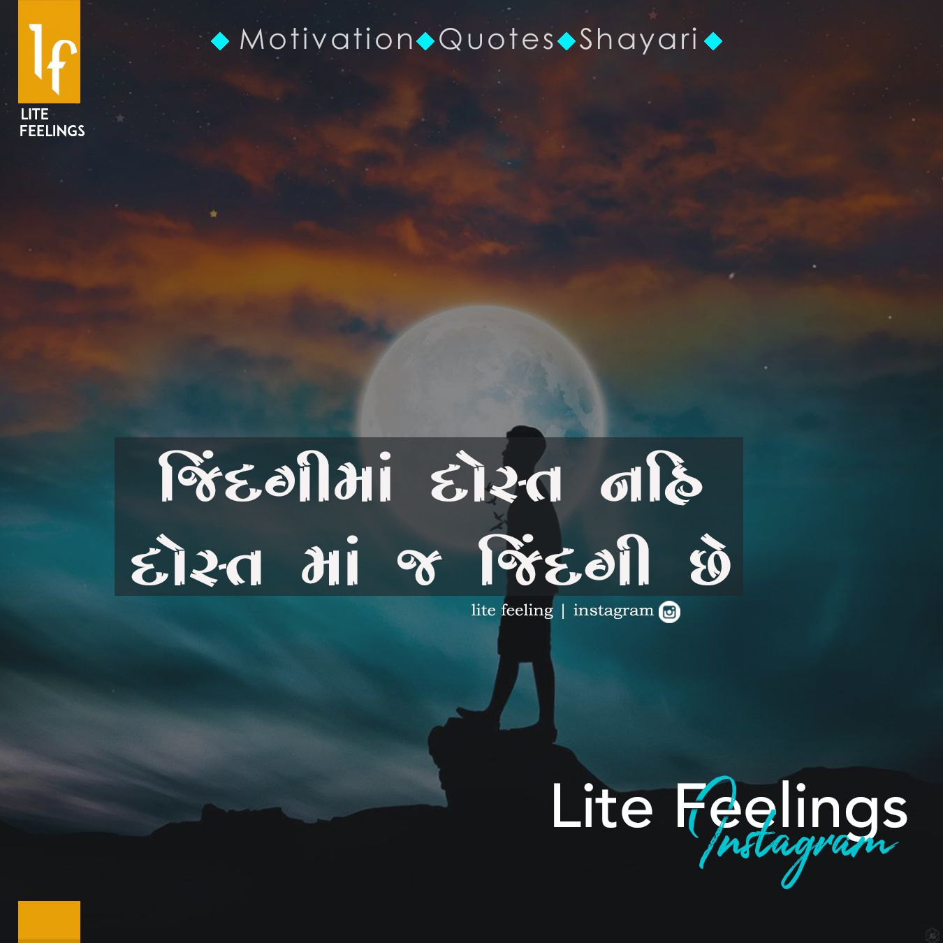 pin by lite feelings on gujarati quotes friends quotes gujarati