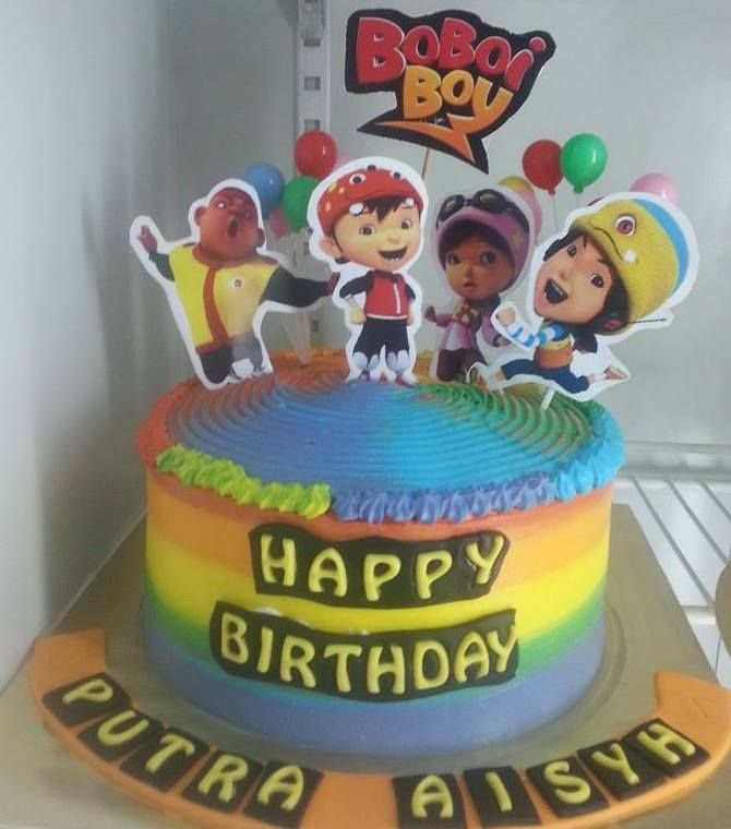 upin ipin CAKES BY DLOVELYMUFFIN BAKERY Pinterest Bakeries and