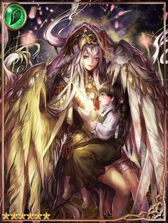 (Ritual) Holy Birdwoman Tilda, legend of the cryptids