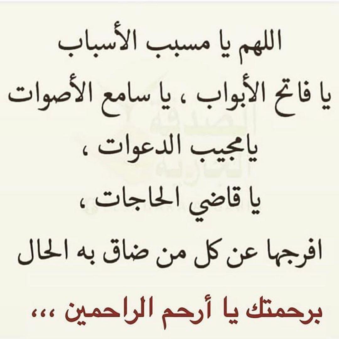 Athkarislam On Instagram صفحة أذكار المسلم سيستجيب قبل النوم صلاة االوتر سوره الملک الاستغفار آیة الكرسی الوضوء ص Islam Facts Islamic Quotes Duaa Islam