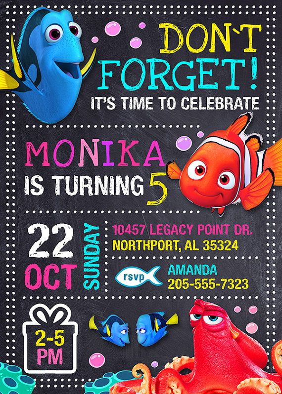 Finding Dory Invitation. Finding Dory Birthday by davidfortunashop