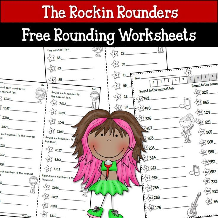 Rounding Activities and Free Worksheets | Rounding worksheets ...