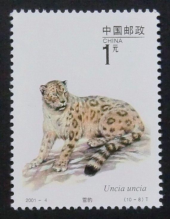 #SnowLeopard #China #PassionGiftStampArt #Art