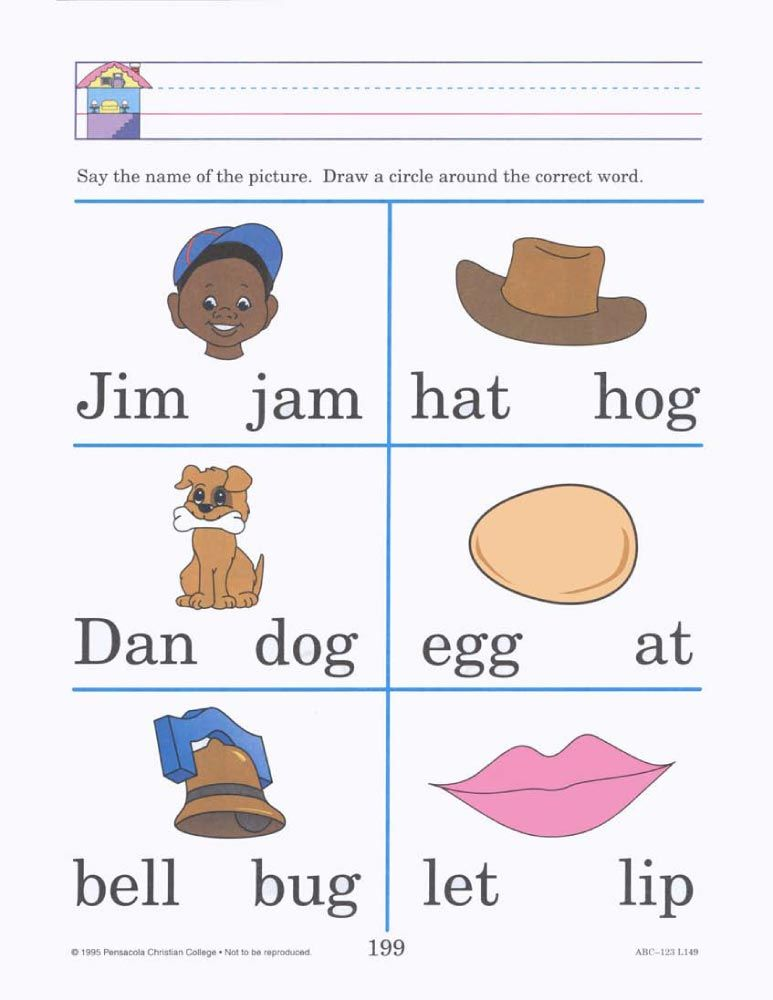 abc-123 coloring from abeka   Beka Book :: Book Information :: ABC ...