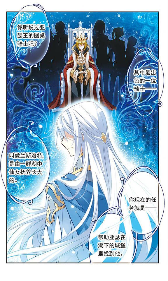 骑士幻想夜34话骑士幻想夜漫画34话骑士幻想夜34回神漫画