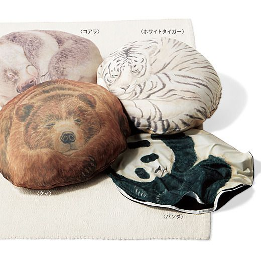 YOU+MORE! 押し入れで眠る毛布も喜ぶ  クークークッションケース〈ミディアム〉の会   フェリシモ