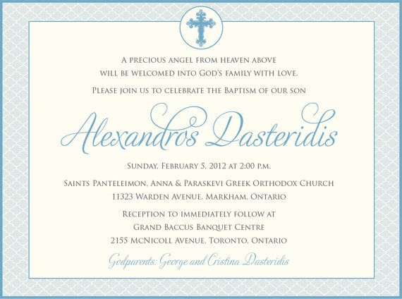 Boys Baptism Invitation - Baby Dedication, First Communion ...