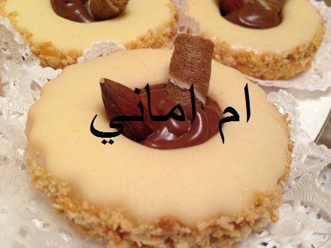 lموسوعـــــــــــة أم أمانــــــــــي للطبخ *موضوع متجدد* - منتديات الجلفة لكل الجزائريين و العرب