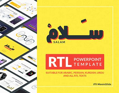 """check out new work on my @behance portfolio: """"salam - free rtl, Modern powerpoint"""