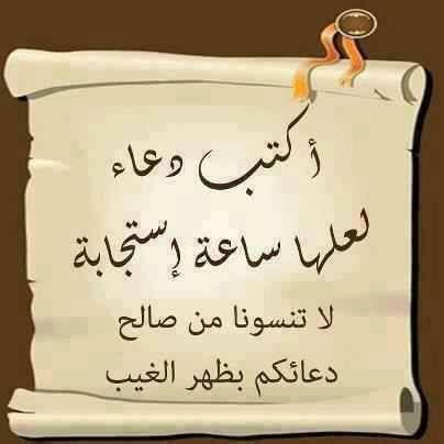 Everypost Arabic Calligraphy Calligraphy