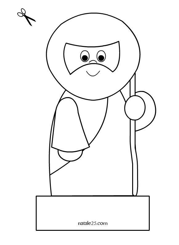 Presepe Di Carta Da Ritagliare San Giuseppe Scuola Christmas