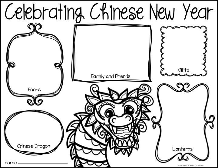Image Result For Chinese New Year Lesson Ideas China Pinterest