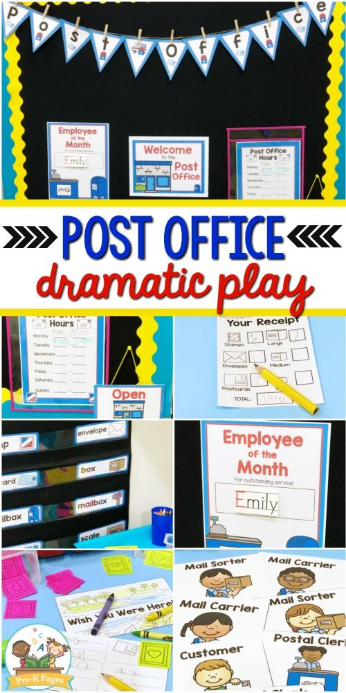 Dramatic Play Post Office